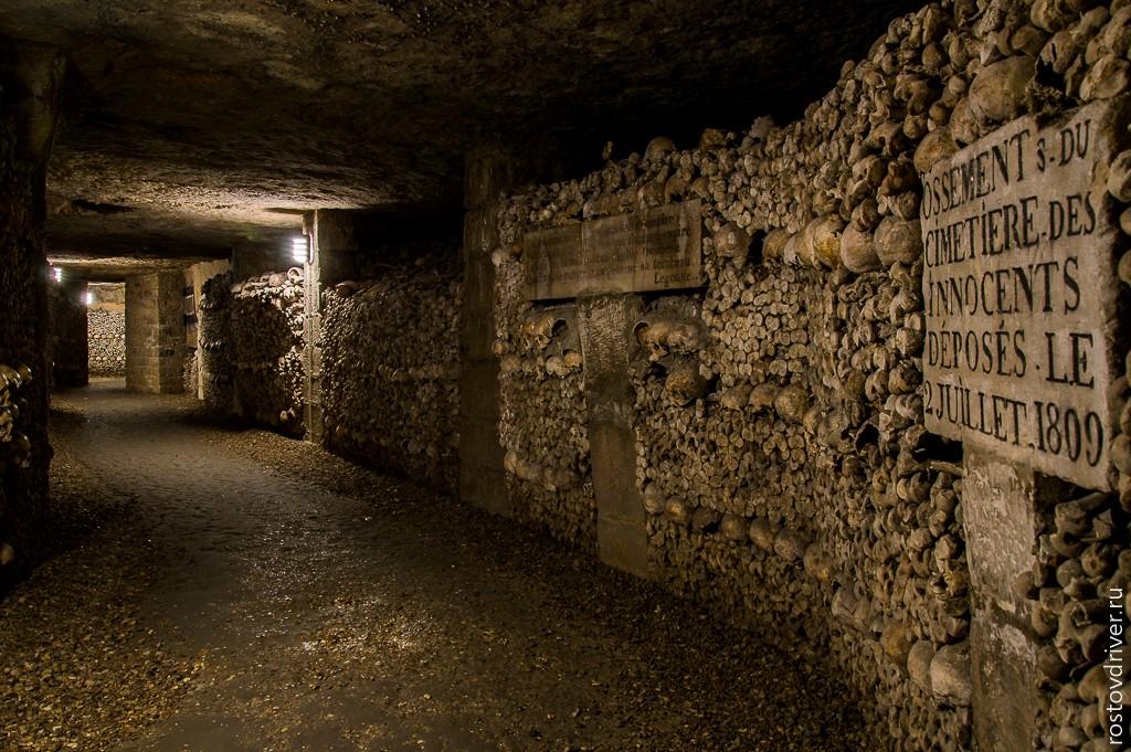 париж катакомбы фото соцсети